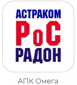 АПК Омега